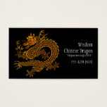 Asian Chinese Golden Dragon D2 Business Cards
