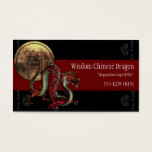 Chinese Dragon w/Gold Wisdom Coin Business Cards