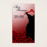 "Custom ""Little Black Dress"" - Marriage ChanelCoco Business Card"
